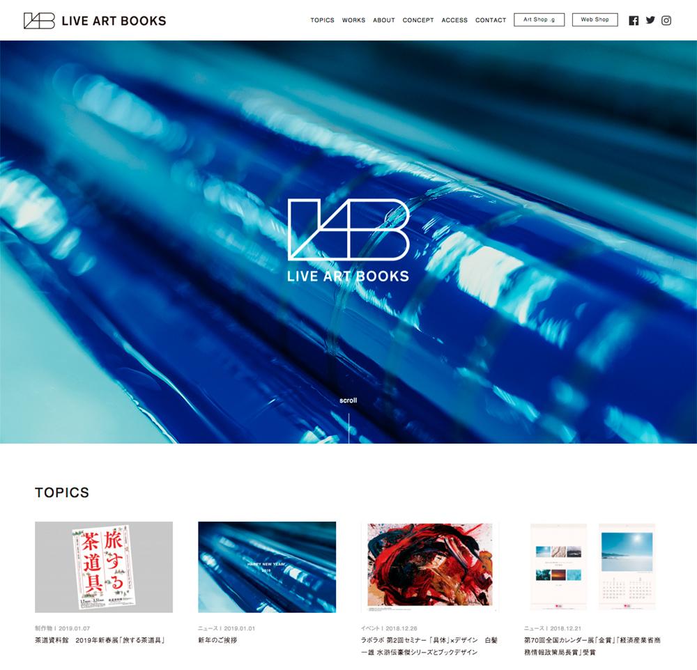 高精度印刷という特長を明確に打ち出し、顧客獲得の窓口として機能するWebサイトへ