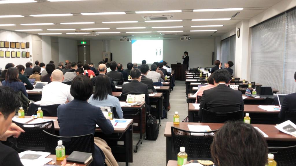 弊社インバウンドセクションが、東京開催「マーケティング ムーブメント」にて講演しました!