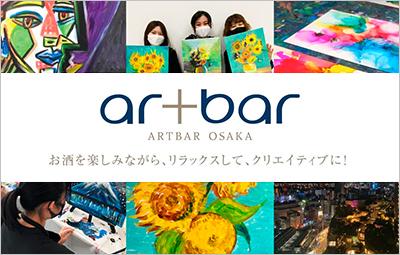 ARTBAR_OSAKA
